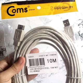 10m USB 2.0 Active Extension Cable  -  M/F