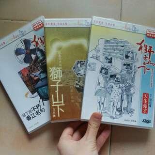 港台 獅子山下 DVD 3隻 RTHK 經典劇集-電視劇-粵語