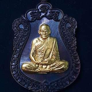 Luang Por Ngern (Sema Rian) Amulet