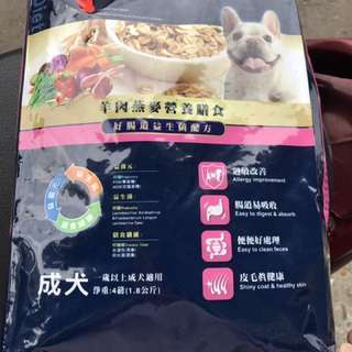 丹 1.8kg 成犬羊肉燕麥營養膳食 腸道保健食品