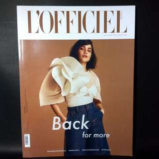 Anne Curtis for L'OFFICIEL Magazine