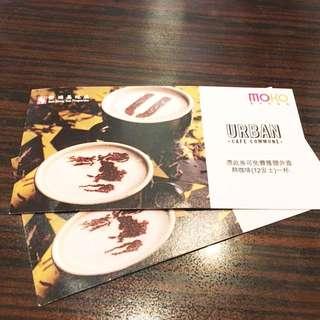 歡迎交換✨旺角新世紀廣場MOKO Urban Cafe Commune 免費外賣12安士熱咖啡券 Free Coffee Coupon