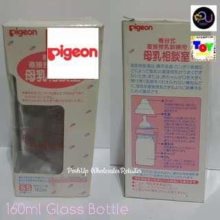 PIGEON GLASS BOTTLE