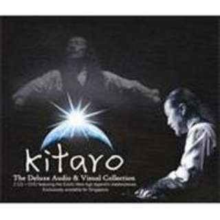 Kitaro The Deluxe Audio & Visual Collection 2 cds + 1 dvd