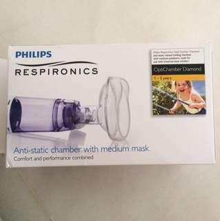 Philips Respironics Anti-static chamber (1-5yo)