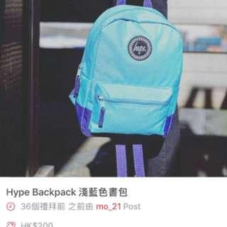 Hype Backpack 淺藍色書包 大特價
