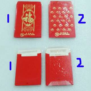 Tat Lee Red Packets