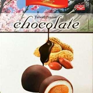 限量A款雪之戀台灣巧荳巧克力麻糬-花生180g       (圖3実拍)