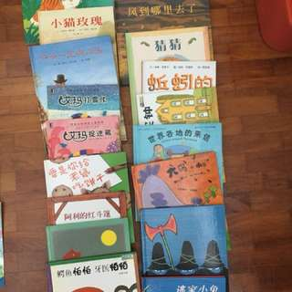Preloved hard covered Chinese books