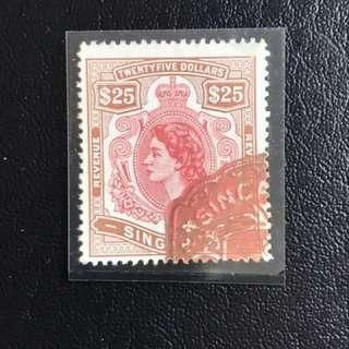 1953 Queen Elizabeth II Revenue Stamp - $25