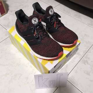 Chinese New Year Ultraboost  4.0 (CNY)