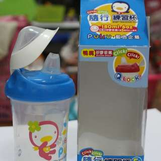 PUKU Training Cup Spout Preloved Like New