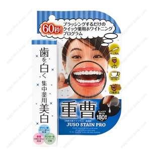 🎌日本代購 藥用小蘇打 液體潔牙劑
