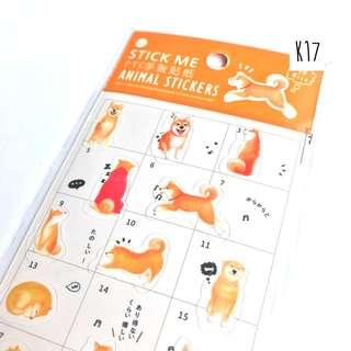 Sticker Set StickMe Series (K17 - Shiba)