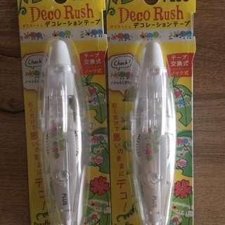 Plus Deco Rush DC-016-69 兩項一個價  #舊愛換新歡