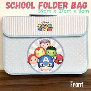 $16 School Folder Bag Enrichment Birthday Door Gift