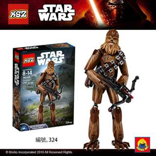 KSZ 324 Star Wars Chewbacca Buildable Figures