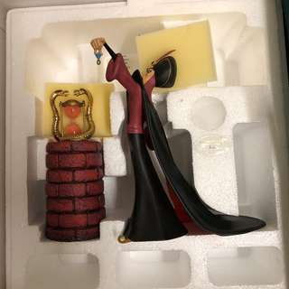 """Walts Disney Classic Collection - Jafar """"Oh Mighty Evil One"""""""