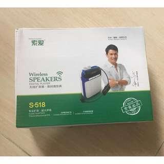 索愛 S-518 無線咪 (俗稱教師咪)
