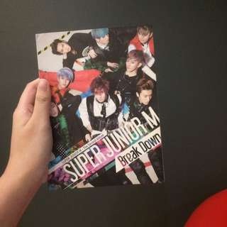 Super Junior M Break Down album *thrs defect
