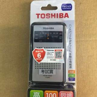 DSE 專用收音機TOSHIBA (TY-APR3)