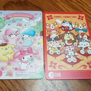 Sanrio Characters Ezlink card 2018