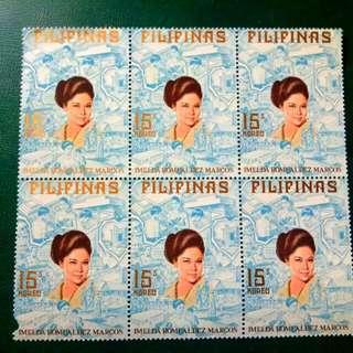 Vintage Stamp of Madam Imelda Romualdez Marcos