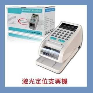 激光定位支票機($598包送貨)支票打印機支票機checkwriter cheque五國貨幣港幣電子支票