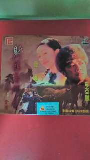 Movie :射鵰英雄傳 (28 Disc) #Huat50Sale