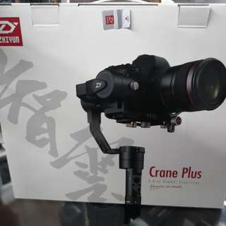 Zhiyun Crane Plus (Support 2.5kg)
