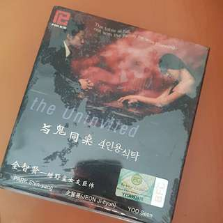 The Uninvited 与鬼同桌