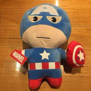 New - Official Marvel Captain America Plush Toy
