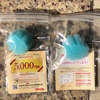 Fancl洗面起泡球(購自日本)購物滿$20包平郵