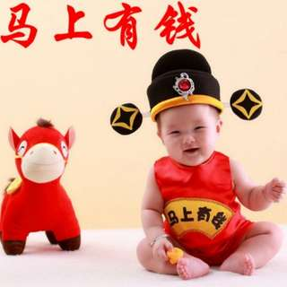 BN God of Fortune Romper for Baby