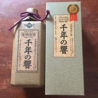 Shochu - sennen no hinbiki / awamori from Okinawa Japan