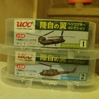 UCC Helicopters