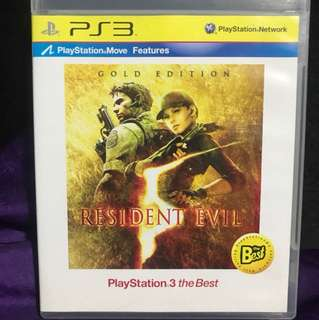 Gold Edition: Resident Evil 5 (Playstation Move Features)