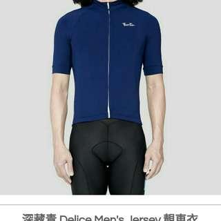 Frontier Delice Men's Jersey