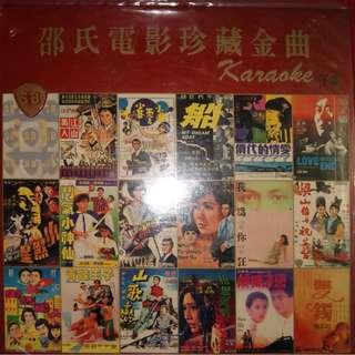 Laser Disc Kaaraoke = Shaw Brothers