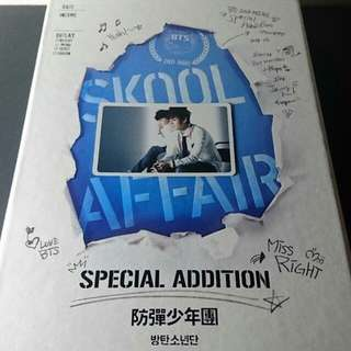 BTS Skool Luv Affair Special Limited Edition Jungkook Photocard