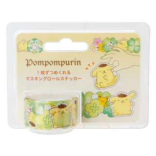 Japan Sanrio Pompompurin Masking Roll Sticker