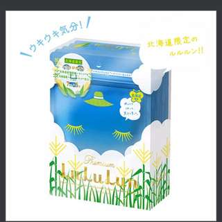 [Instock] Japan Hokkaido Premium Limited Lululun Tree Honey Corn Face Mask