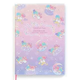 Japan Sanrio Little Twin Stars B6 Date Book (beginning in April) 2018