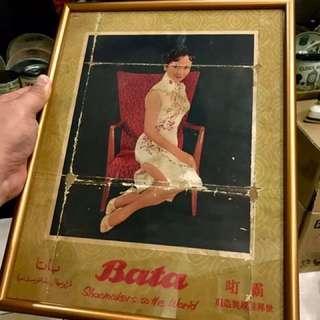 Vintage Bata Poster