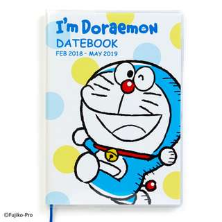 Japan Sanrio Doraemon B6 Date Book (beginning in April) 2018 (I'm DORAEMON)