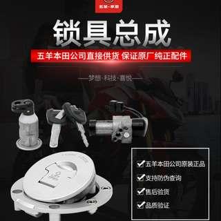 Authentic Original Honda Wuyang CB190R CBF190R ignition lock keys fuel tank cap