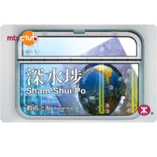 MTR club -- tickets 港鐵好風景紀念車票—深水埗站-只是收藏