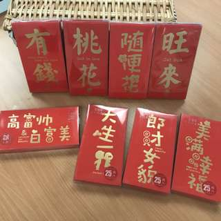 Red Packets - Chinese humor