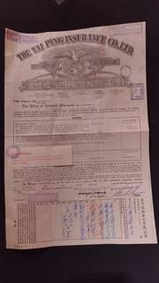 Insurance document 1969
