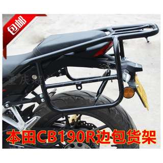 Honda CB190R top box rack sidebox side topbox bracket rack